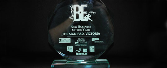 2013 New Business of the Year Award for Vancouver Island